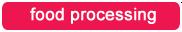 food-processing-btn
